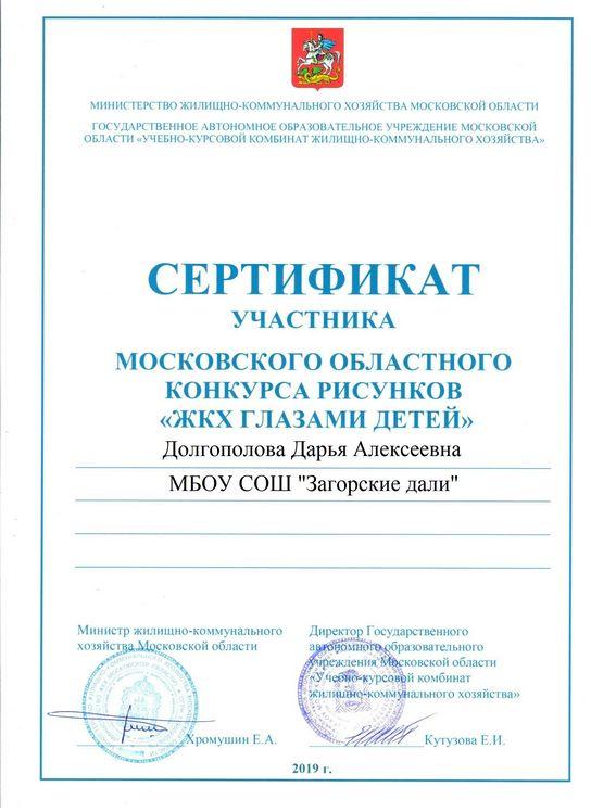 Курсовая работа муниципальное управление жкх 3298